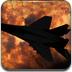 空中实战演习3
