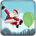 圣诞老人逃命