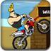 壮男沙滩摩托车
