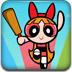 飞天小女警打棒球