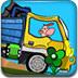 比利驾驶垃圾车