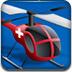 直升机驾驶赛