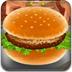 美味的超级汉堡