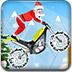 圣诞老人雪山摩托