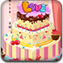 甜蜜的婚礼蛋糕