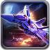 星际飞机大战