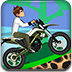 少年骇客的摩托车