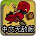 盗贼的灵魂中文无敌版
