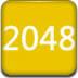 2048积分版