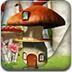 蘑菇村庄逃脱