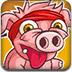 倒霉的粉红猪