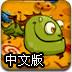 火龙帝国中文版