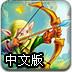 皇家骑士团中文版