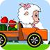 美羊羊送水果