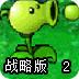 植物大�鸾┦��o��鹇园�2