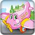 清洗粉色飞机