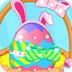 特殊的复活节彩蛋