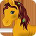 艾玛宝贝照顾小马