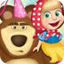 玛莎和她的棕熊