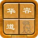 吕光简介 十六国时期后凉建立者懿武皇帝吕光生平