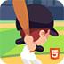 小小棒球赛