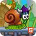 蜗牛寻新房7