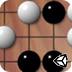 神域五子棋小游戏