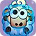 冰冻的绵羊