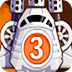星际航行冒险3