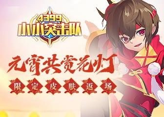 双人小赛车游戏大全_男生小游戏,4399男生小游戏大全,4399小游戏