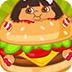 朵拉疯狂吃汉堡