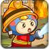 奇想咕噜团-勇敢消防员